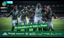 Bastidores de Atlético Mineiro x Chapecoense